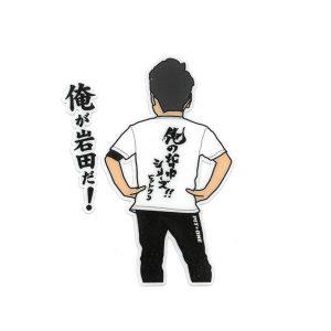 ST_iwata_v2